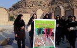 برگزاری همایش پیاده روی به مناسبت هفته ملی سلامت بانوان ایران درچرام +تصاویر