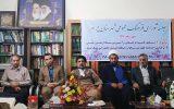 برگزاری جلسه شورای فرهنگ عمومی دردفترامام جمعه چرام+تصاویر