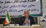 باهمکاری سازمان مردم نهادققنوس همایش بزرگداشت حافظ دردهدشت برگزارشد+تصاویر