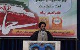 امام جمعه چرام:حصر سران فتنه به خاطر انتخابات نبود/ماهیت اهل نفاق در فتنه ۸۸ مشخص شد