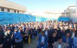 گزارش تصویری ازنشست هم اندیشی فرهنگیان کهگیلویه بزرگ باحاج اقاموحد