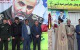 نواخته شدن زنگ انقلاب در مدارس شهرستان چرام + تصاویر