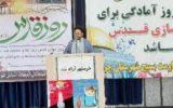 اقدام ابتکاری و بن بست شکنی اراده جمهوری اسلامی بر نظام سلطه