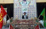 گزارش تصویری یادواره شهدای سنگرساز بی سنگر سازمان جهاد کشاورزی کهگیلویه و بویراحمد