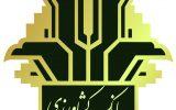 تبریک مدیر شعب بانک کشاورزی استان کهگیلویه و بویراحمد  به مناسبت میلاد با سعادت ، حضرت زینب (س) و روز پرستار