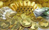 قیمت سکه و طلا افزایش یافت