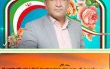 مدیرکل ورزش و جوانان استان کهگیلویه و بویراحمد منصوب شد+عکس